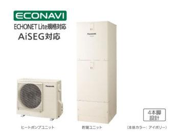 Panasonic エコキュート フルオート HE-S37HQS